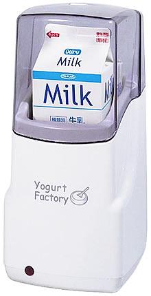 牛乳パックごとヨーグルトメーカーに入れて温めるタイプ