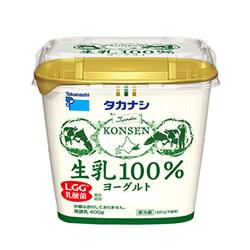 タカナシLGG生乳100%ヨーグルト